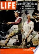 25 мај 1959