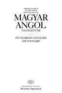 Hungarian English dictionary