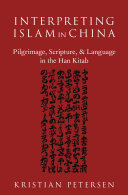Interpreting Islam in China