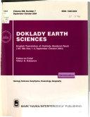 Doklady Earth Sciences Book
