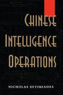 Pdf Chinese Intelligence Operations