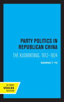 Party Politics in Republican China