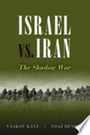 Israel Vs  Iran