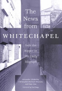 The News from Whitechapel