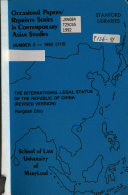 The International Legal Status of the Republic of China