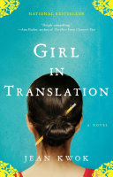 Girl in Translation Pdf/ePub eBook