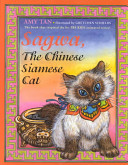 Sagwa, the Chinese Siamese Cat