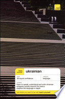 Teach Yourself Ukrainian Complete Course (Book Only)