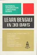 Learn Bengali Through English