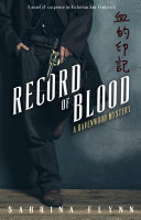 Record of Blood