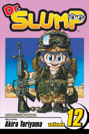 Dr. Slump, Vol. 12