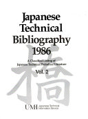 Japanese Technical Bibliography