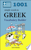 1001 simple words in Greek