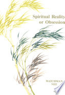 Spiritual Reality Or Obsession Pdf/ePub eBook