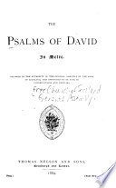 The Psalms of David in Metre Book