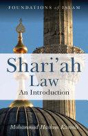 Shari'ah Law