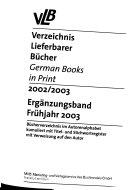German books in print
