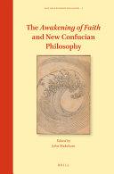 The Awakening of Faith and New Confucian Philosophy