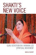 Shakti s New Voice