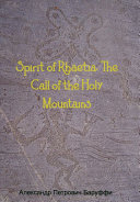 Spirit of Rhaetia  The Call of the Holy Mountains