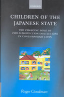 Children of the Japanese State