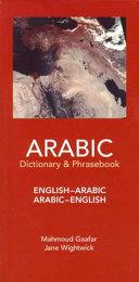 English-Arabic, Arabic-English Dictionary & Phrasebook