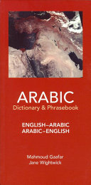 Arabic Dictionary and Phrasebook