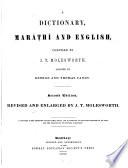 A Dictionary, Maráṭhí and English
