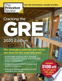 link to Cracking the GRE in the TCC library catalog