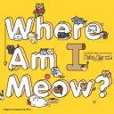 Neko Atsume Kitty Collector: Where Am I Meow? Pdf/ePub eBook
