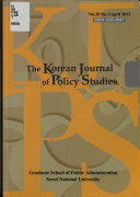 The Korean Journal of Policy Studies