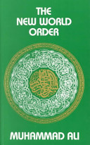 The New World Order Book PDF
