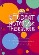 Random House Webster s Student Notebook Thesaurus  Third Edition   Girl
