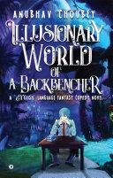 Illusionary World Of A Backbencher Pdf/ePub eBook