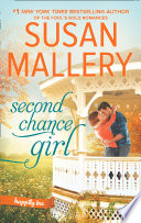 Second Chance Girl  Happily Inc  Book 2