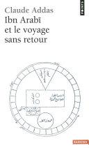 Ibn'Arabi et le Voyage sans retour ebook