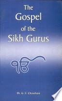 The Gospel Of The Sikh Gurus