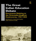 The Great Indian Education Debate