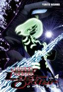 Pdf Battle Angel Alita: Last Order Omnibus 4