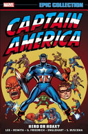 Captain America Epic Collection  Hero or Hoax