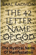 The 42 Letter Name of God