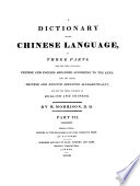 """A"" dictionary of the Chinese language, in three parts; Part the first, containing Chinese and English, arranged according to the radical; Part the second, Chinese and English arranged alphabetically; And Part the third, English and Chinese"