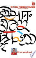 Knit India Through Literature Volume 4 The North