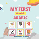 My First Words In Arabic Learning Arabic For Children