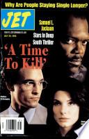 29 июл 1996