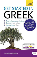 Get Started in Greek Absolute Beginner Course