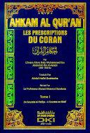 Pdf Les Prescriptions du Coran (Ahkam al Quran) 1-4 Vol 1 Telecharger