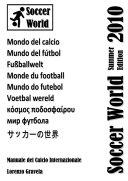 Soccer World   Summer Edition 2010