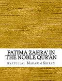 Fatima Zahra in the Noble Quran