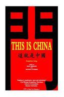 This Is China Pdf [Pdf/ePub] eBook